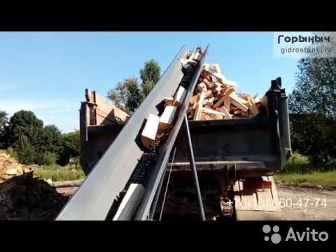 транспортеры для дров